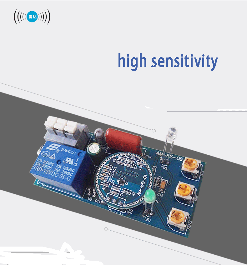 microwave radar sensor switch