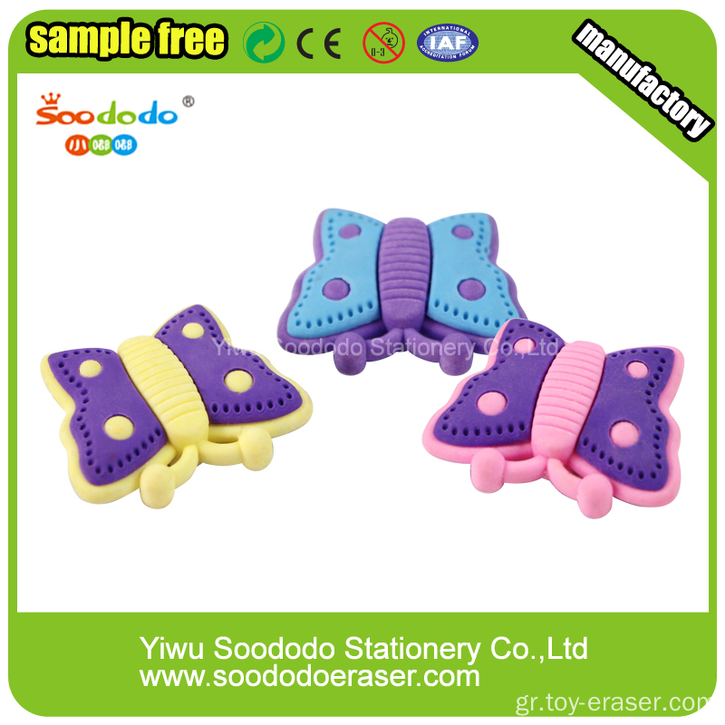 Pink Duck Shaped Eraser,Statinery eraser Puzzle