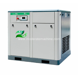 Quiet Oil Free Screw Air Compressor Machine Price