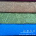 Tela de pana de nylon con respaldo en relieve para tapicería