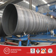 Спиральная стальная труба для нефти и газа