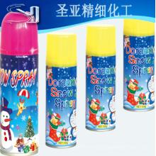50g 80g Schneespray 88% extra gratis mit Parfüm