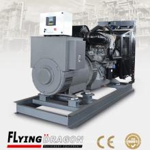 Garantía global del mejor precio 50HZ / 60HZ ISO EPA 400kw motor original de UK 500kva generador diesel