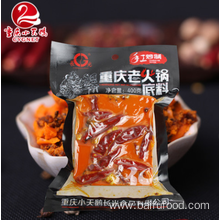 China Manufacturers for Chongqing Spicy Hot Pot  Seasoning Chongqing old pot bottom material export to Singapore Manufacturers