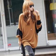 Korean Design Women Casual Loose Batwing T-Shirt (50028)