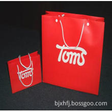Coated Paper Bag for Gift and Shopping (PB02)
