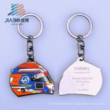 Promotion Gift Custom Hard Enamel Helmet Keychain