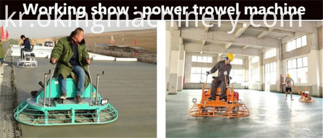 Ride On Concrete Smooth Trowel Machine