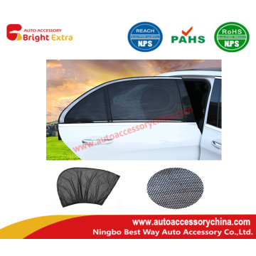 Universal Stretch Mesh Car Rear Door Sun Shade