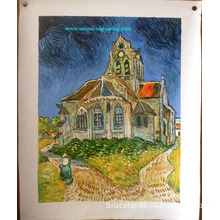 Wholesale Van Gogh Oil Painting Reproduction with Cheap Price