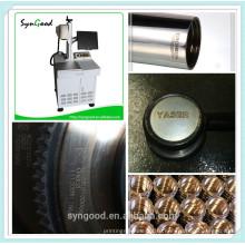Лазерная маркировочная машина для волоконного лазера Syngood -Только продайте корпус машины