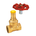 Brass Gate Valve Locking Arrangement
