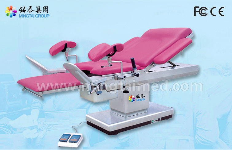 Mingtai MT1800 comfortable model gynecology operating electric table