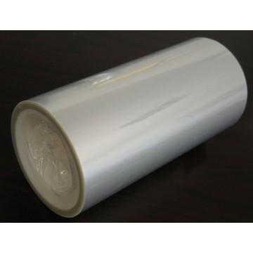 Película removível para animais de estimação 36um para adesivo de transferência de calor