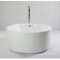 Baignoire intérieure acrylique ronde