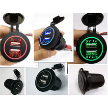 12-24V Waterproof Dual USB with LED Laser Car Socket Charger for iPad