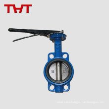 rubber seat wafer type globe miniature butterfly valve