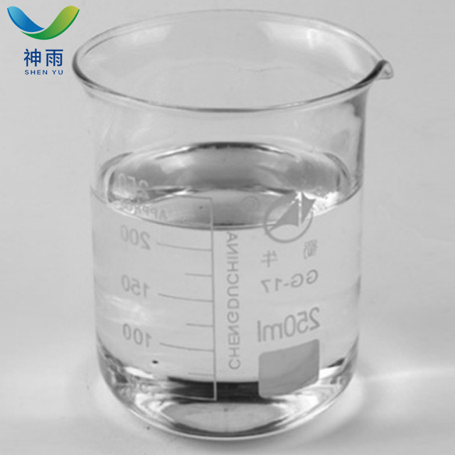 High purity 2-Ethoxyphenol cas 94-71-3