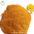 Corn Gluten Meal Animal Feed Speedy Delivery