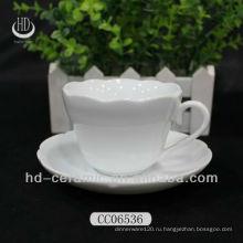 Чашка чая, чашка кофе с блюдцем, чашка цветка и блюдце