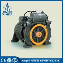 Elevator Gearless Motor Retractable Gear Box
