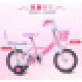 Same Color Kids Bike for 3 5 Years, Wholesale Kids Bicycle with Fender, 12 Inch Children Bicycle