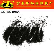 Medios de filtro de carbón activado de cáscara de coco