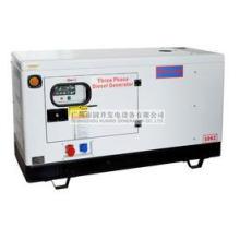 Kusing K30120 Silent Dieselaggregat