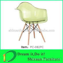 modern popular style transparent leisure chair