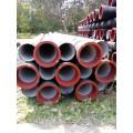 Рифленая красный окрашены с каждого конца ВПВ пожаротушения стальная труба
