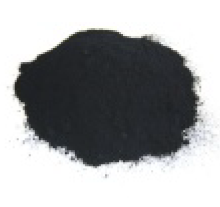 कार्बन ब्लैक