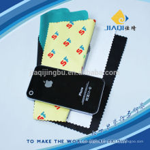 sublimation micro fiber cleaning rag