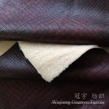 Compound Leather Fabric 100% Polyester Suede for Upholstery