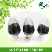 Wood activated carbon manufacturers food addtive