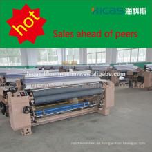 Máquinas de fabricación de telas y máquinas de telares de chorro de agua máquina de máquina de China y poder de telar