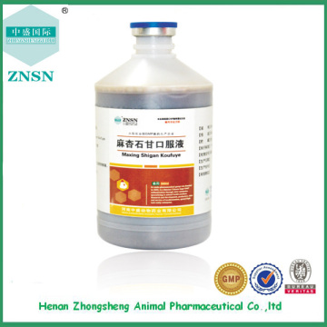 Chinese Medicine bv approved Maxingshigan Oral Liquid for Cattle Poultry