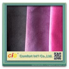 Выгорающая ткань Super Soft Sofa