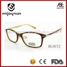 Les meilleurs lunettes optiques en acétate de dames personnalisées de marque de deux couleurs de la meilleure couleur de 2015 avec CE & FDA