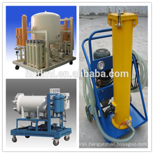 Efficient Vacuum Oil Filter Cart,Efficient Vacuum Oil Purifier,oil purifier machine