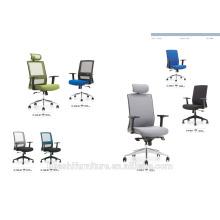 X1-01A-MF nouvelle chaise de bureau à la mode de haute technologie avec pleine maille