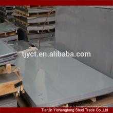 ss304 plaque en acier inoxydable prix par kg
