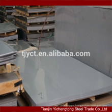 ss304 stainless steel plate price per kg