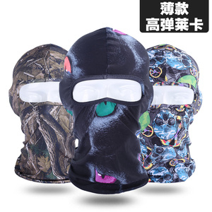 Masque de protection Tsing lung Lin