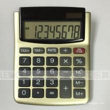 Налоговый калькулятор Ca1253
