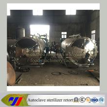 Esterilizador rotatorio autoclave del tanque doble con el aerosol caliente del agua