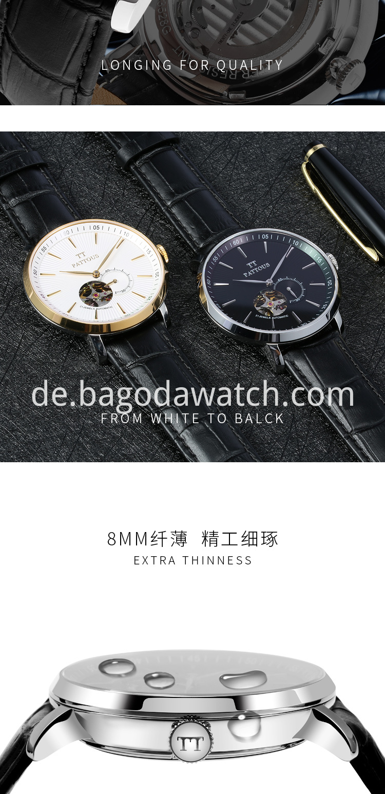 best automatic watches details