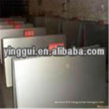 7075 ~7079 ~7017 aluminum alloy checked plain diamond sheet / plate in best price