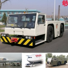 Sinotruk Aircraft Towing Tractor for Air Bus and Boeing (QDZ5180TQY)