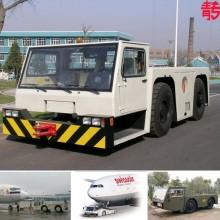 Тяжелый тягач Sinotruk для воздушного автобуса и Boeing (QDZ5180TQY)