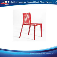 plastic injection armchair mould manufacturer plastic chair moulding maker